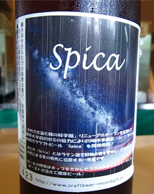 62spica