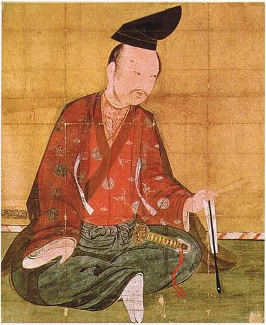 yosiyune